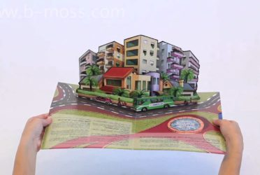 2D Pop-up City Brochure